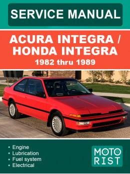 Acura Integra / Honda Integra с 1982 по 1989 год, руководство по ремонту и эксплуатации в электронном виде (на английском языке)