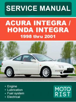 Acura Integra / Honda Integra с 1998 по 2001 год, руководство по ремонту и эксплуатации в электронном виде (на английском языке)