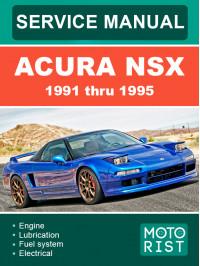Acura NSX с 1991 по 1995 год, руководство по ремонту и эксплуатации в электронном виде (на английском языке)
