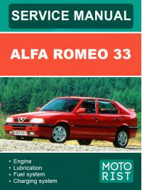 Alfa Romeo 33, руководство по ремонту и эксплуатации в электронном виде (на английском языке)