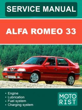 Руководство по ремонту Alfa Romeo 33 в электронном виде (на английском языке)