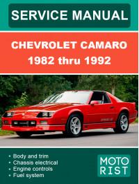Chevrolet Camaro c 1982 по 1992 год, руководство по ремонту и эксплуатации в электронном виде (на английском языке)