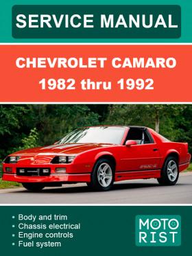Руководство по ремонту Chevrolet Camaro c 1982 по 1992 год в электронном виде (на английском языке)