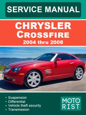 Руководство по ремонту Chrysler Crossfire с 2004 по 2008 год в электронном виде (на английском языке)