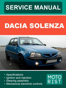 Руководство по ремонту Dacia Solenza в электронном виде (на английском языке)