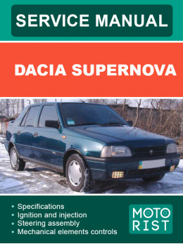 Dacia SuperNova, руководство по ремонту и эксплуатации в электронном виде (на английском языке)