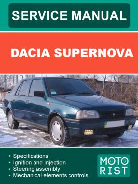 Руководство по ремонту Dacia SuperNova в электронном виде (на английском языке)