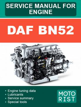 Руководство по ремонту двигателей DAF BN52 в электронном виде (на английском языке)