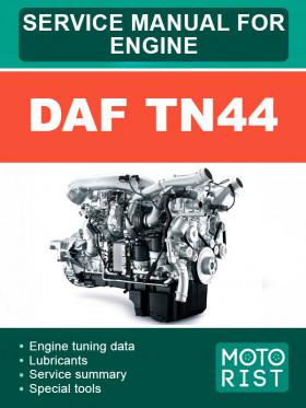 Руководство по ремонту двигателей DAF TN44 в электронном виде (на английском языке)