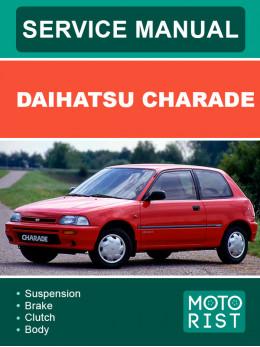 Daihatsu Charade, руководство по ремонту и эксплуатации в электронном виде (на английском языке)
