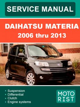 Руководство по ремонту Daihatsu Materia с 2006 по 2013 год в электронном виде (на английском языке)