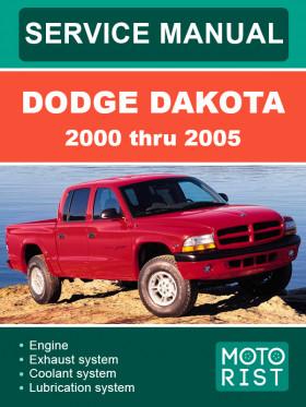 Руководство по ремонту Dodge Dakota с 2000 по 2005 год в электронном виде (на английском языке)