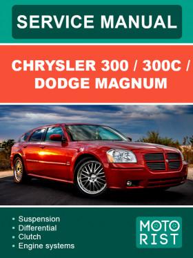Руководство по ремонту Chrysler 300 / 300C / Dodge Magnum в электронном виде (на английском языке)