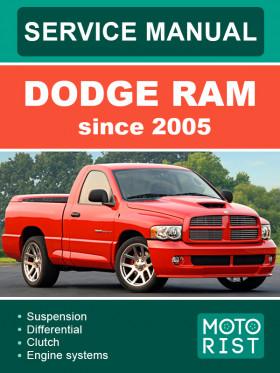 Руководство по ремонту Dodge RAM с 2005 года в электронном виде (на английском языке)