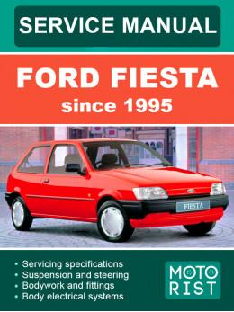 Ford Fiesta c 1995 года, руководство по ремонту и эксплуатации в электронном виде (на английском языке)