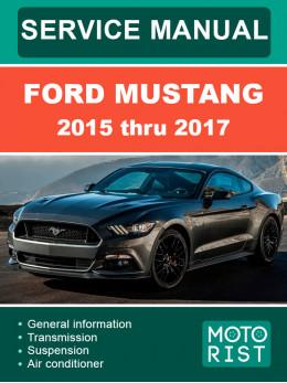 Ford Mustang с 2015 по 2017 год, руководство по ремонту и эксплуатации в электронном виде (на английском языке)