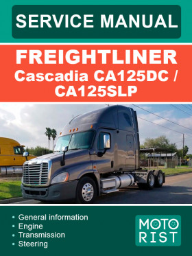 Руководство по ремонту Freightliner Cascadia CA125DC / CA125SLP в электронном виде (на английском языке)