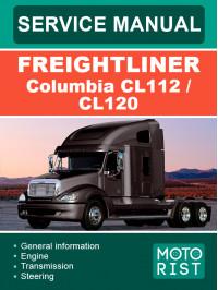 Freightliner Columbia CL112 / CL120, руководство по ремонту и эксплуатации в электронном виде (на английском языке)