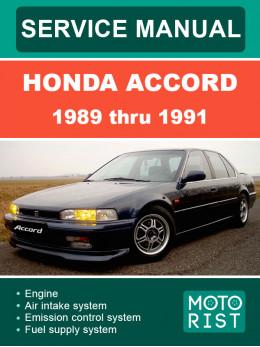 Honda Accord CB1 / CB3 / CB7 c 1989 по 1991 год, руководство по ремонту и эксплуатации в электронном виде (на английском языке)