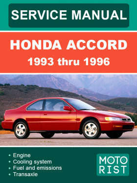 Руководство по ремонту Honda Accord CC7 c 1993 по 1996 год в электронном виде (на английском языке)