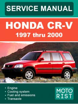 Honda CR-V c 1997 по 2000 год, руководство по ремонту и эксплуатации в электронном виде (на английском языке)
