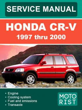Руководство по ремонту Honda CR-V c 1997 по 2000 год в электронном виде (на английском языке)