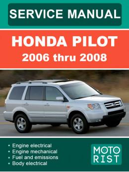Honda Pilot c 2006 по 2008 год, руководство по ремонту и эксплуатации в электронном виде (на английском языке)