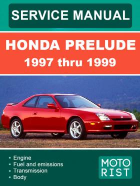 Руководство по ремонту Honda Prelude c 1997 по 1999 год в электронном виде (на английском языке)