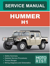 Hummer H1, service e-manual (in Russian)