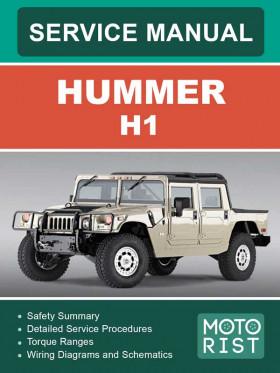 Руководство по ремонту Hummer H1 в электронном виде (на английском языке)