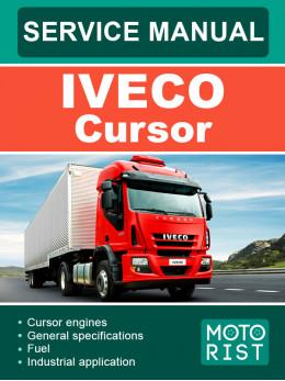 Iveco Cursor, руководство по ремонту и эксплуатации в электронном виде (на английском языке)