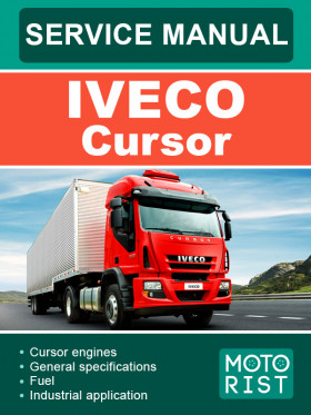 Руководство по ремонту Iveco Cursor в электронном виде (на английском языке)