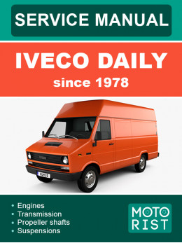 Iveco Daily c 1978 года, руководство по ремонту и эксплуатации в электронном виде (на английском языке)