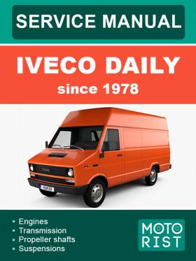 Руководство по ремонту Iveco Daily c 1978 года в электронном виде (на английском языке)