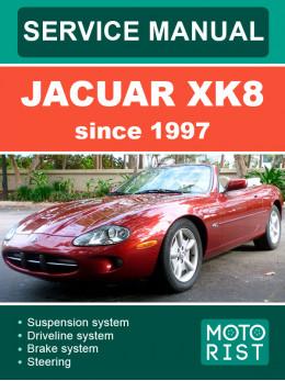 Jacuar XK8 c 1997 года, руководство по ремонту и эксплуатации в электронном виде (на английском языке)