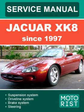Руководство по ремонту Jacuar XK8 c 1997 года в электронном виде (на английском языке)