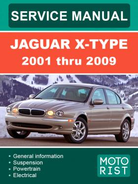 Руководство по ремонту Jaguar X-Type с 2001 по 2009 год в электронном виде (на английском языке)