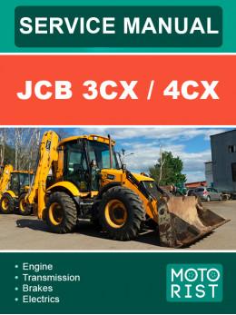 JCB 3CX / 4CX, руководство по ремонту и эксплуатации в электронном виде (на английском языке)