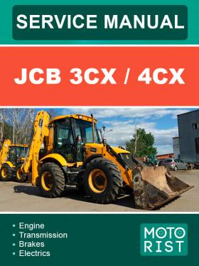 Руководство по ремонту JCB 3CX / 4CX в электронном виде (на английском языке)