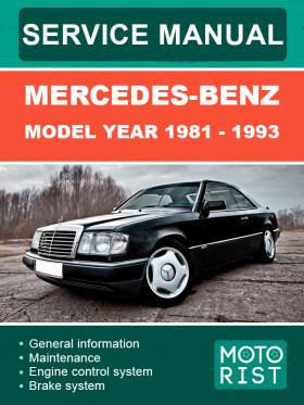 Руководство по ремонту Mercedes-Benz с 1981 по 1993 год в электронном виде (на английском языке)