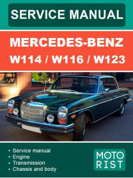 Mercedes-Benz W114 / W116 / W123, руководство по ремонту и эксплуатации в электронном виде (на английском языке)