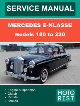 Руководство по ремонту Mercedes Benz 180-220 SE серий W120 / W121 в электронном виде (на английском языке)