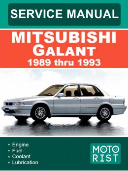 Mitsubishi Galant с 1989 по 1993 год, руководство по ремонту и эксплуатации в электронном виде (на английском языке)