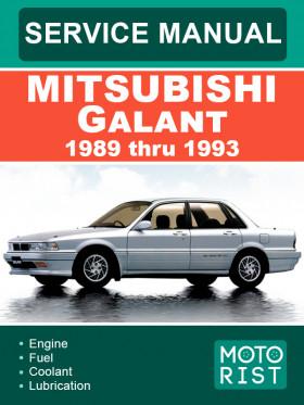 Руководство по ремонту Mitsubishi Galant с 1989 по 1993 год в электронном виде (на английском языке)