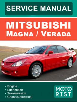 Mitsubishi Magna / Verada, руководство по ремонту и эксплуатации в электронном виде (на английском языке)