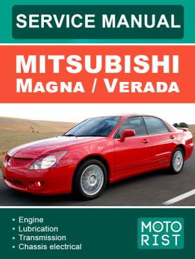 Руководство по ремонту Mitsubishi Magna / Verada в электронном виде (на английском языке)