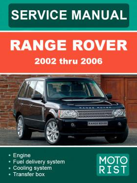 Руководство по ремонту Range Rover с 2002 по 2006 год в электронном виде (на английском языке)