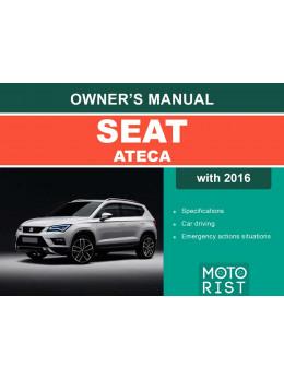 Seat Ateca с 2016 года, инструкция по эксплуатации в электронном виде (на английском языке)