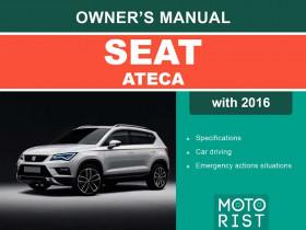 Руководство по эксплуатации Seat Ateca с 2016 года в электронном виде (на английском языке)