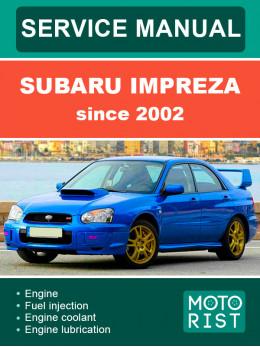 Subaru Impreza с 2002 года, руководство по ремонту и эксплуатации в электронном виде (на английском языке)